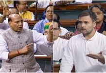 rajnath-singh-vs-rahul-gandhi