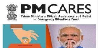 PM care fund