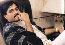 dawood-ibrahim-khabar