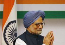 former-prime-minister-dr-manmohan-singh-khabar-worldwide