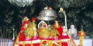 mata-vaishno-devi-temple