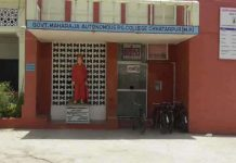 Maharaja-College-Chattarpur