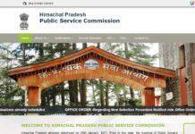 HPPSC-2020-Recruitment