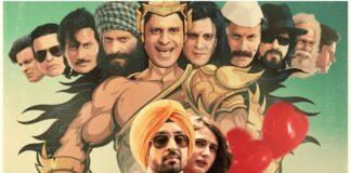 Suraj-Pe-Mangal-Bhari-trailer-released
