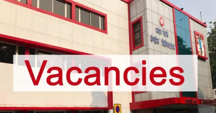 vacancies-in-northern-railway-central-hospital