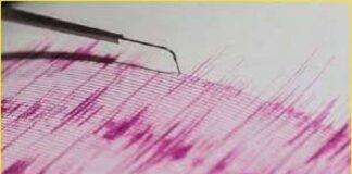 earthquake-tremors-felt-thursday-night-in-delhi