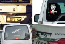 vehicles-with-caste-stickers-will-be-seized