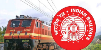 Indian Railways BLW Varanasi Apprentice Recruitment