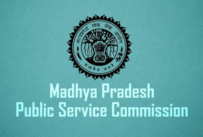 MPPSC-State-Engineering-Services-Examination-2020