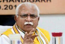 cm-manohar-lal-khattar-canceled-the-farmers-meeting