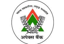mp-apex-bank-officer-grade-recruitment