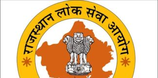 rajasthan-public-service-commission-recruitment
