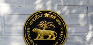 rbi-officer-grade-b-recruitment