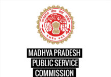 recruitment-mppsc-state-service-and-state-forest-examination