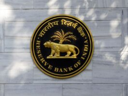 recruitment-of-large-number-of-security-guards-in-rbi