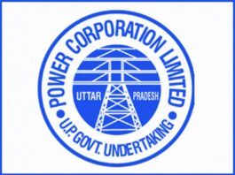 uppcl-assistant-engineer-civil-trainee-recruitment