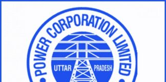 uppcl-assistant-engineer-civil-trainee-recruitment