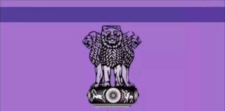 bihar-bpsc-assistant-director-cum-district-public-relations-officer-recruitment