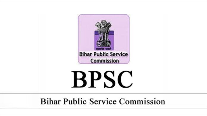bihar-bpsc-district-art-and-cultural-officer-recruitment