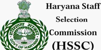 hssc-pgt-sanskrit-teacher-recruitment