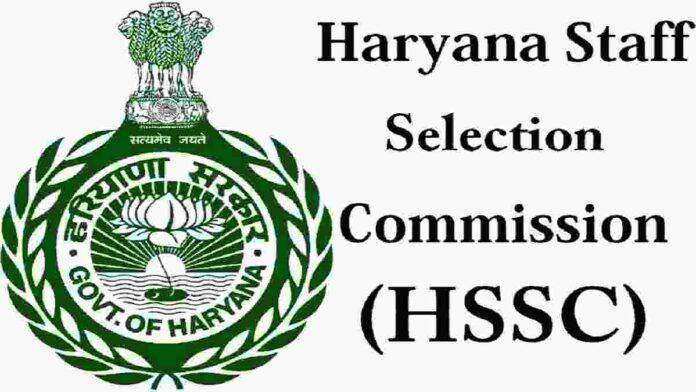hssc-pgt-sanskrit-teacher-recruitment