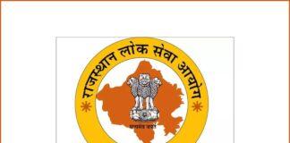 rajasthan-rpsc-ato-and-superintendent-garden-recruitment