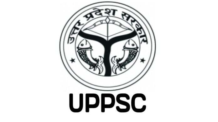 uppsc-acf-rfo-recruitment