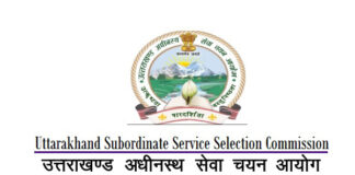 uttarakhand-uksssc-accountant-and-various-other-posts-recruitment