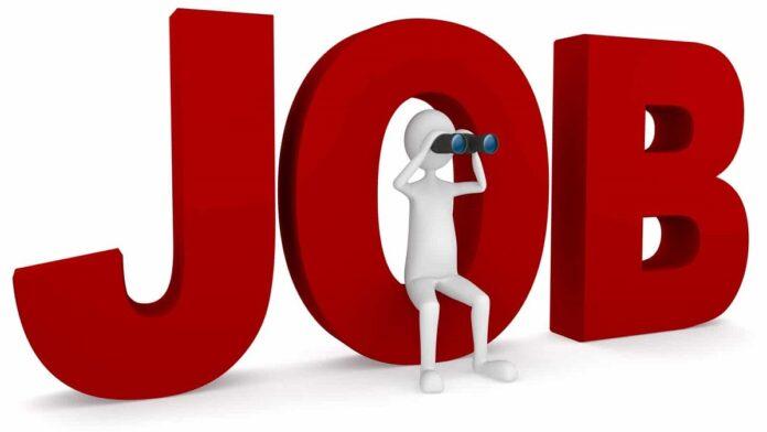 bihar-state-co-operative-bank-multi-purpose-office-assistant-clerk-recruitment