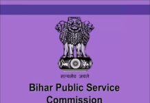 bpsc-child-development-project-officer-recruitment