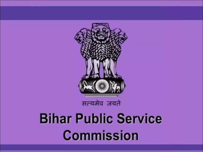 bpsc-child-development-project-officer-recruitment