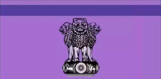 bpsc-ldc-12th-recruitment-2021
