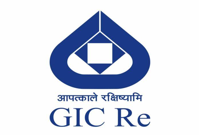 gic-scale-i-recruitment-2021