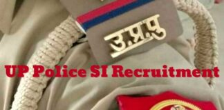 up-police-sub-inspector-recruitment