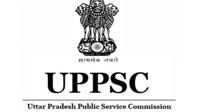 uppsc-review-officer-and-assistant-review-officer-recruitment