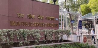 upsc-ias-ifs-recruitment